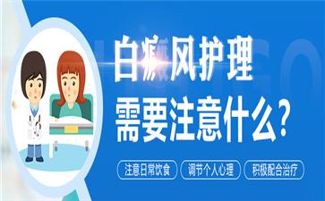 沈阳中亚马萍介绍白癜风初期只靠吃中药可以控制住病情