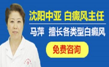 马萍(5).jpg